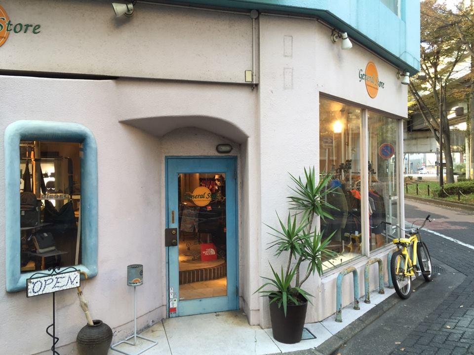 浜松市 General store  ショッピング・小売