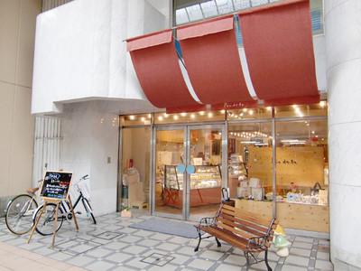 神戸市 菓子工房 Pao de lo 元町本店 カフェ