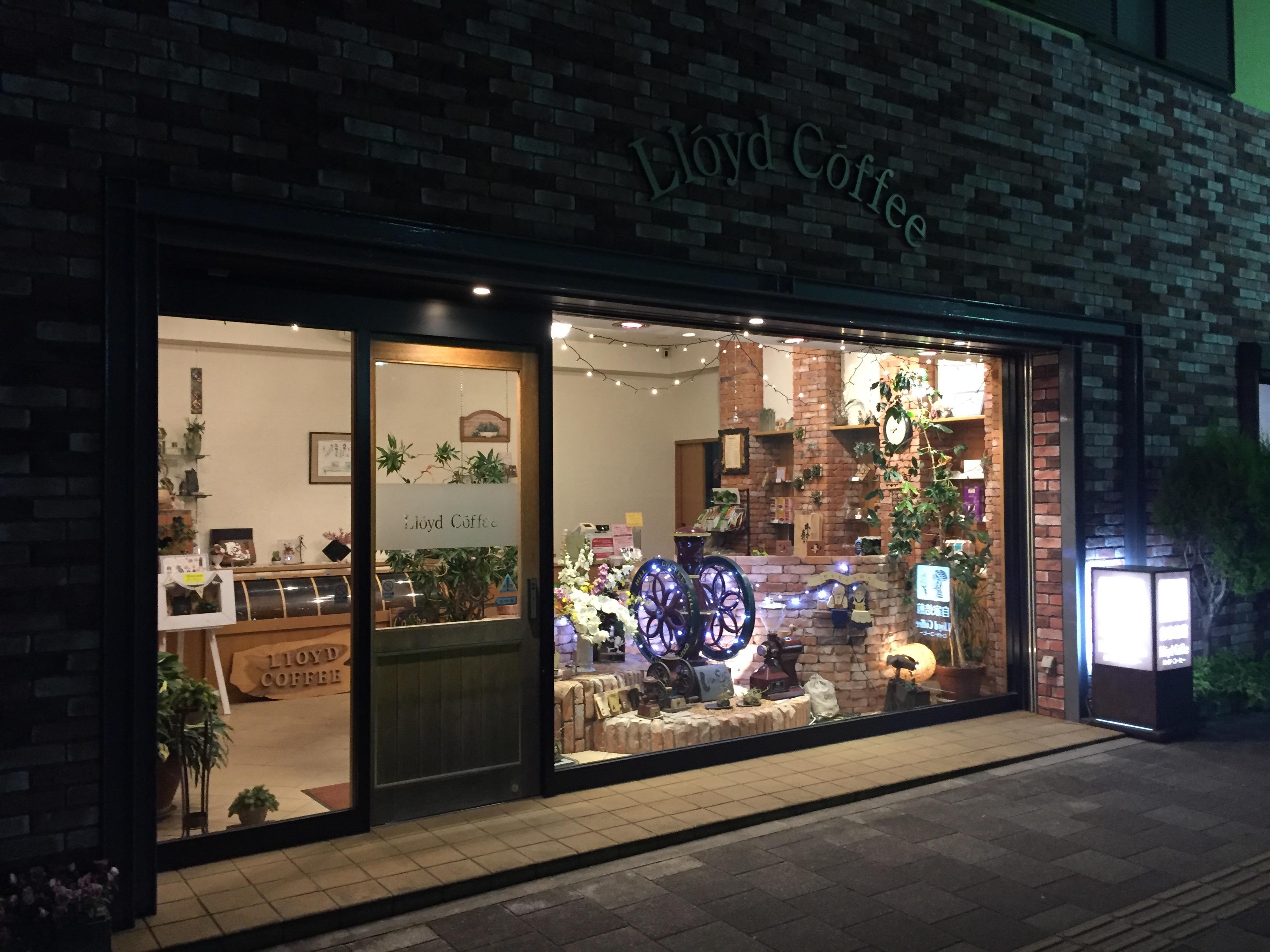 淡路市 ロイドコーヒー様 カフェ