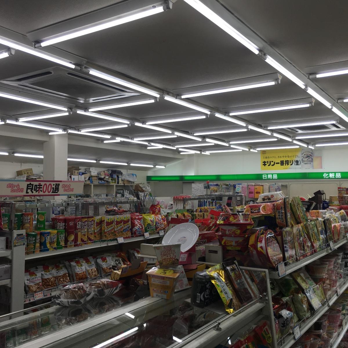 神戸市 石田鶏卵株式会社 小売店